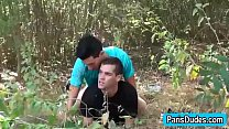 Amateur French Dude Cums Outdoors
